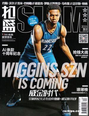 扣篮(slam)杂志